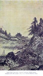 Sesshe Toyo 1420-1506 Autumn Landscape